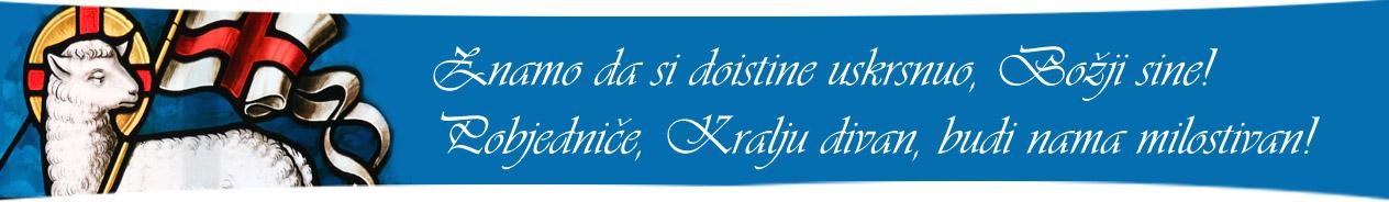 Hrvatsko društvo crkvenih galzbenika